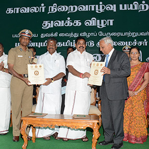 chennaipolicefunction