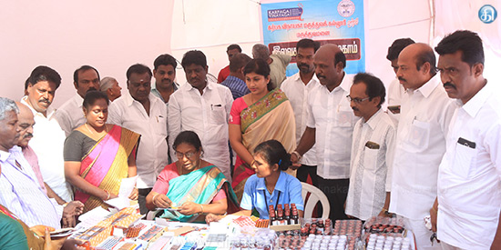 Dengue Fever Awareness: Special Medical Camp for the DMK