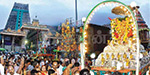 Thiruvannamali festival - Devotees worship lord ganesha and chandrasekar