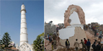 Nepal earthquake destroyed many of the country's iconic landmarks