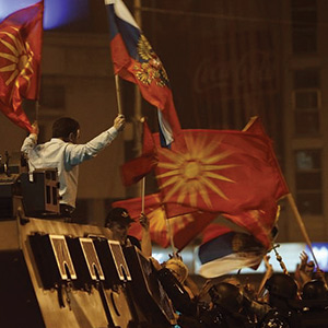 Macedonia People's Struggle Against Violence