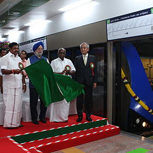 Nehru park - Central and Chikmagalai - Metro Rail service startup between TMS!
