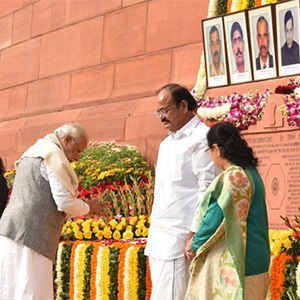 The 16th anniversary of the assassination of Parliament: Political leaders paid homage to the dead