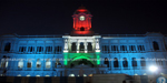 Ripon buliding glows with colour lights of national flag on behalf of Republic day