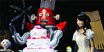 Robot Marriage held in Japan with Music dance