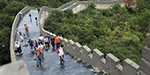 China Great Wall of China, built in copy - tourists rushed to see it