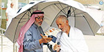 The Smart Band introduced to Hajj pilgrims, modern devices, including smart umbrella