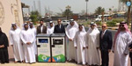 Trash tower! Solar electricity generation in Sharjah and free Wi smart trash bag