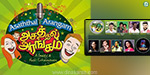 Comedy show featuring artists from Tamil Nadu in Dubai Dec 23