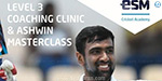 Indian cricketer Ashwin Cricket training to students in Dubai