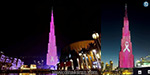 Breast cancer awareness, for the world's tallest building, Dubai 'Burj Khalifa' pink coloring twinkled