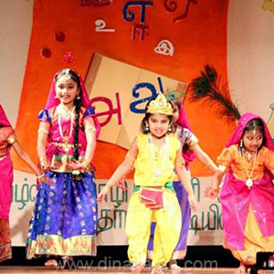 Tamil New Year - Chithra festival Celebration in Omaha