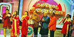 Tamil Language Festival festivity in Singapore