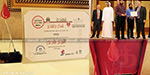 Tamil Nadu Thawheed  Jamaat get blood donate award in Abu Dhabi