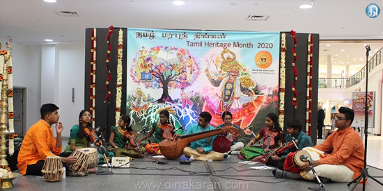 Special Pongal Festival organized by the Canadian Tamil Cultural Science Association