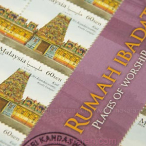 Postage Issue depicting Kandaswamy Temple in Malaysia