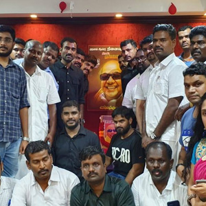 First Anniversary Tribute to Kalaingar Karunanidhi in Dubai