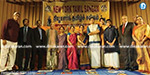 New York Tamil Association Tamil New Year Chithirai Festival