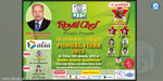 Pongal special event coanduct on January 16 in Dubai