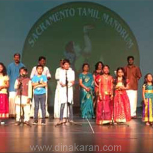 Tamil New Year Festival in Sacramento Tamil Forum in North America