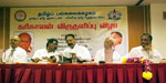 Karikalan award giving function at Kolalambur