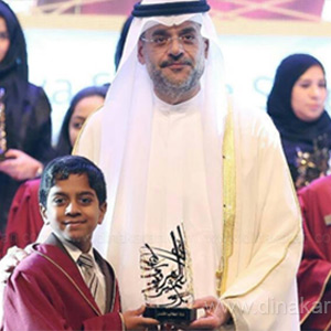 Education and Social Services and the Government of Sharjah Award for acattiya Tamil student Aditya