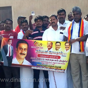 On Behalf of anbumani ramdoss Birthday party cadre helps people