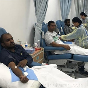 Blood Donation, Saudi Arabia
