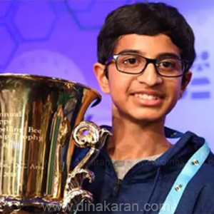 Indian-origin boy in the United States won the Spell Bee contest