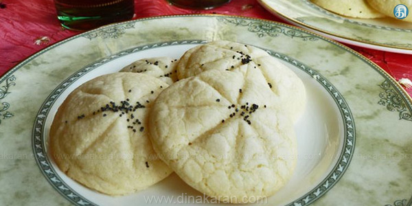 Persian Rice Cookie
