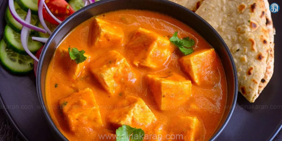 Paneer Mint Curry